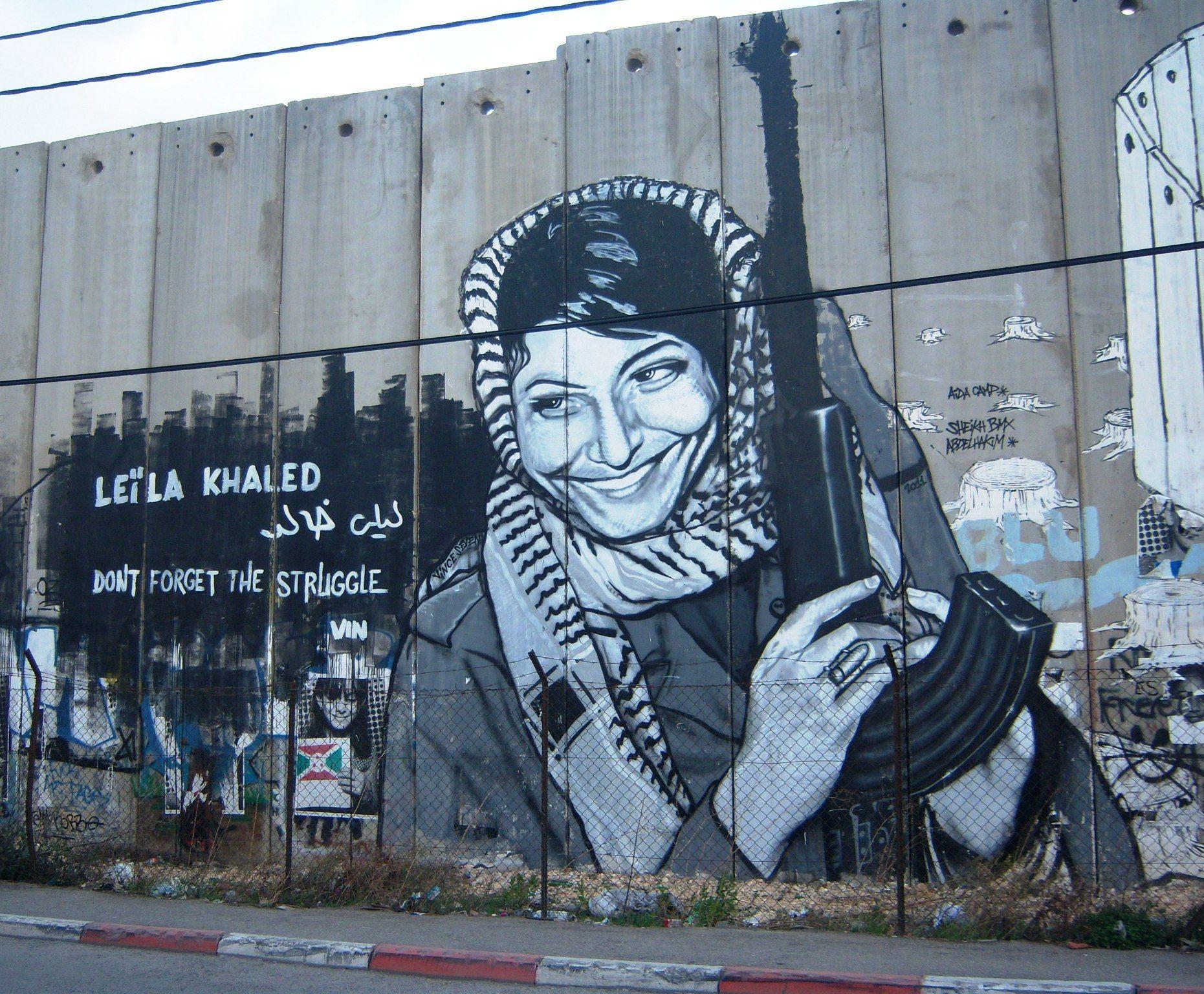 «نمونه»ی فلسطین
