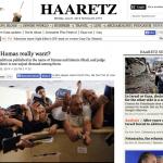 حماس واقعا چه میخواهد؟