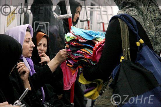 فروشندگان خیابانی: نه سربار نه سرباز