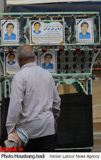 مرگ یک کارگر بر اثر ضرب و شتم ماموران سدمعبر شهرداری تهران