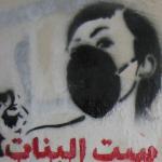 ده نکته در خصوص مطالعهی جنسیت در خاورمیانه