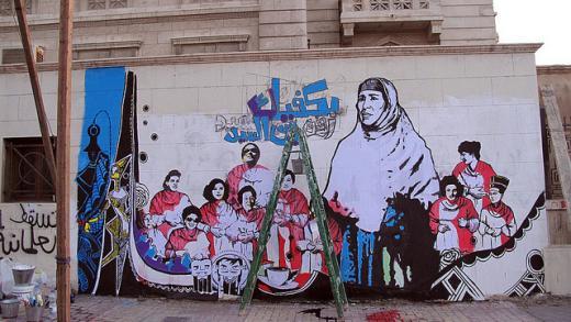 زنان در مصر گرافیتی کار میکنند