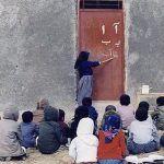 آموزش و پرورش را دیگرگونه بنگریم