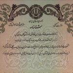 کودکان حاصل از ازدواج زنان ایرانی با مردان خارجی: چالشها و راهحلها