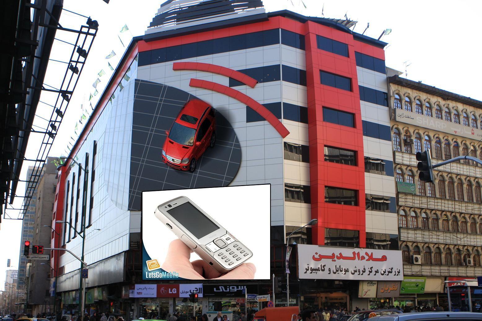 حقایق اقتصادی علاءالدین