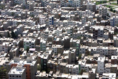شهر من حراج