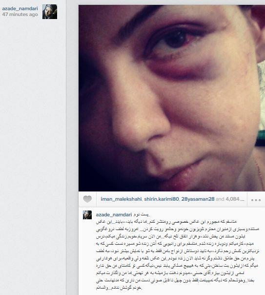 پنج کاری که در مواجهه با اعلام زنان در مورد خشونت خانگی نباید بکنید