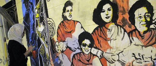 گرافیتی، زنان مصری و مبارزه برای برابری