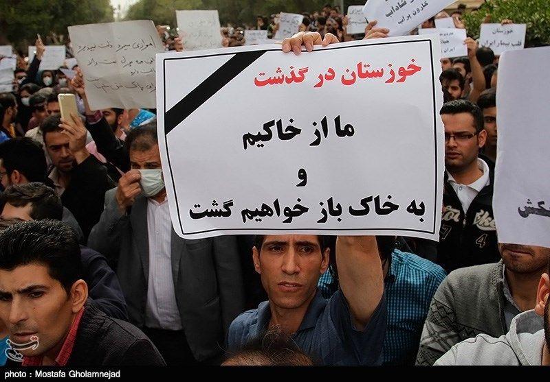 Image result for تجمعهای محیطزیستی در خوزستان