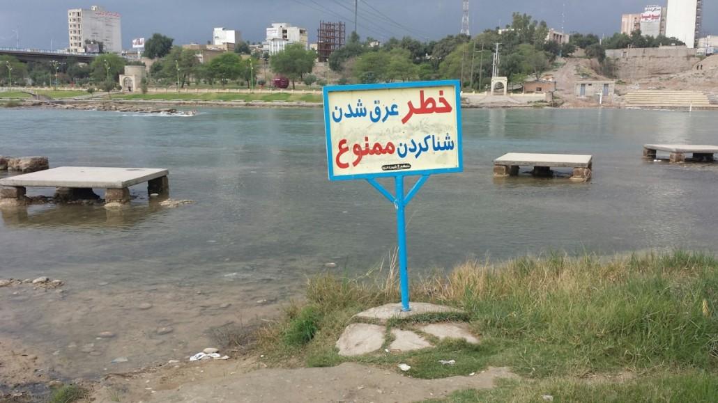 رودخانه دزفول در حال خشک شدن