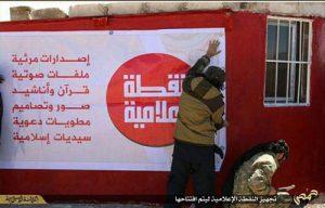 ساخت شهرک سینمایی داعش در حمص