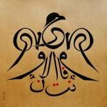 سوریه به روایت نقاشان