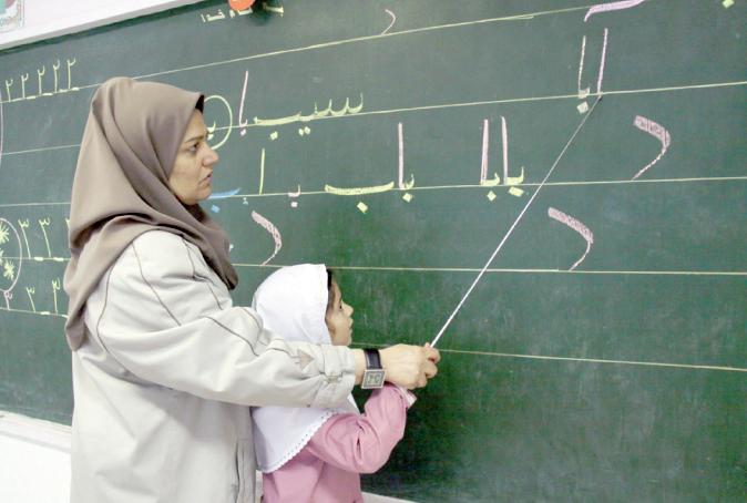 شأن کتمانشدهی معلم