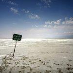 بروز بیماریهای نوظهور در حوضه دریاچه ارومیه محتمل است