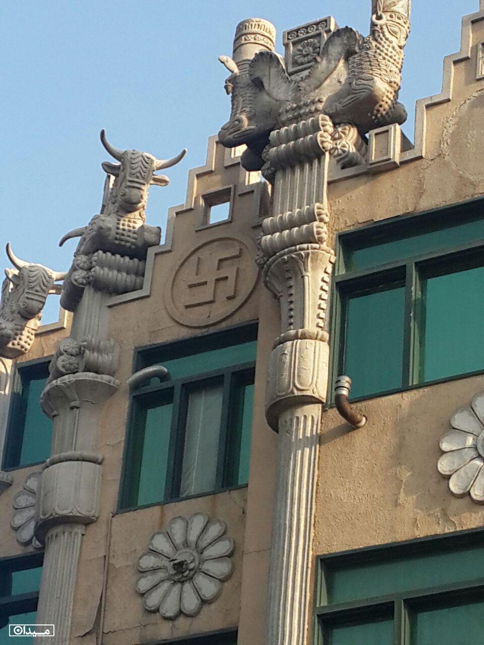 صلیب شکسته نازیها بر فراز ساختمانی در تهران
