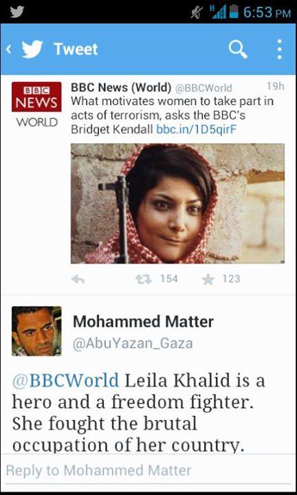بیبیسی لیلا خالد را تروریست میداند