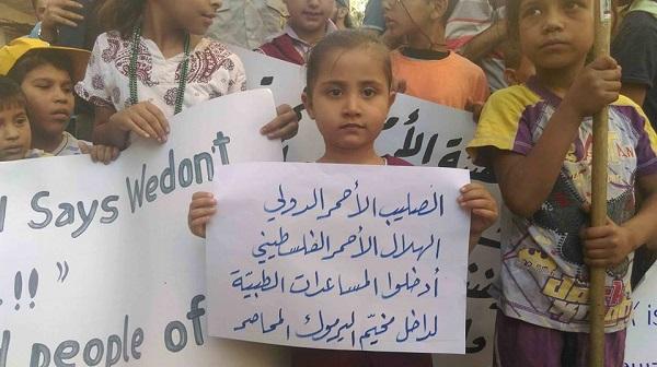 اعتراض به قطع کمکهای بشردوستانه به اردوگاه یرموک