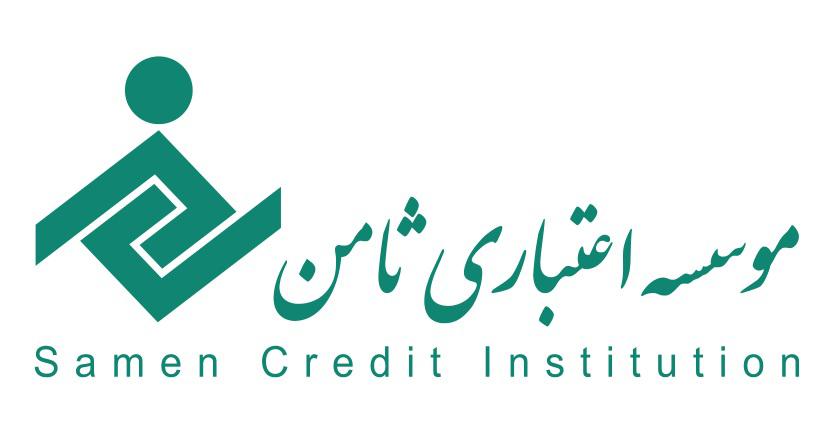 قائم مقام بانک مرکزی: موسسه اعتباری ثامن الحجج مجوز ندارد