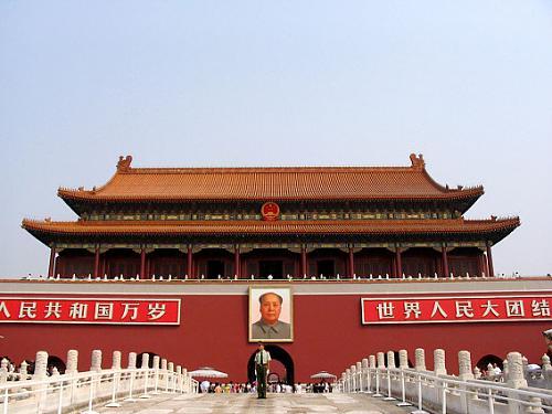 چینیمآبی؛ هر کسی میتواند سوسیالیست باشد، حتی بیل گیتس