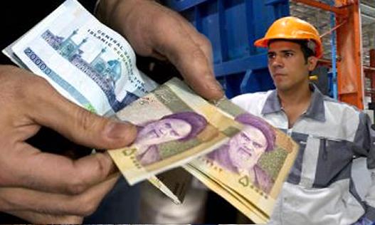 واریز دستی حقوق کارگران به نفع کارفرمایان
