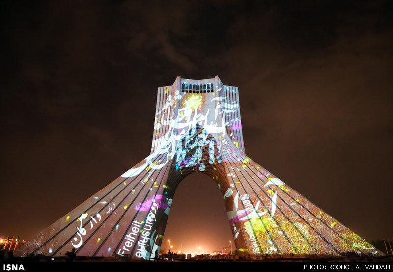نورباران برج آزادی در سالروز اتحاد دو آلمان