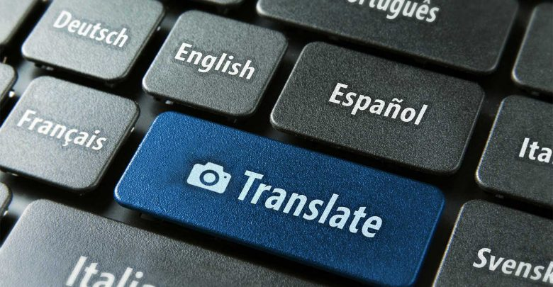 هویت جنسی و ترجمه