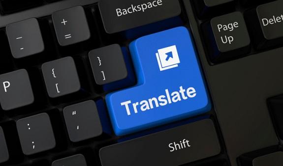 جایگاه ساختاری ترجمه
