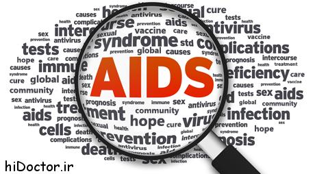 اخراج از خانه، مدرسه و محل کار به بهانه اچآیوی/ایدز