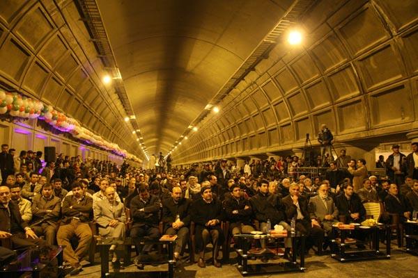 افتتاح تونل تولید