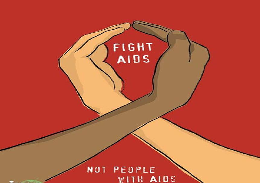 یک روز بهجای آنهایی که ایدز دارند