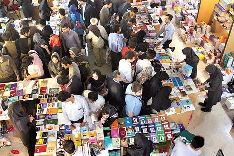 نمایشگاه بینالمللی کتاب به ابتدای جاده قم منتقل میشود