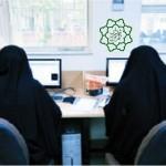 کارمندان زن این گزارش را بخوانند