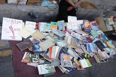 شما به کتاب نیاز ندارید