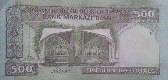 کالاییسازی آموزش عالی در ایران