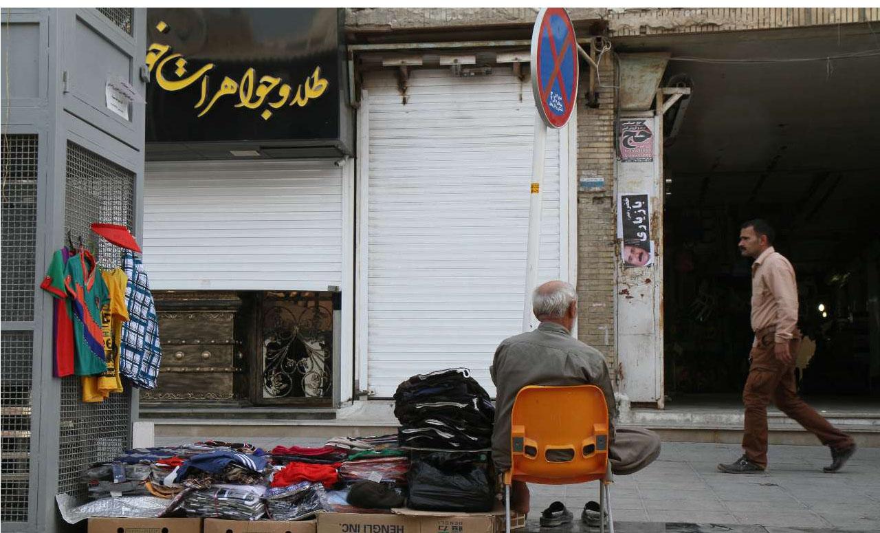 دستفروشان بساط گستر درشهر تهران: واقعیتهای آماری، راهکارهای انسانی