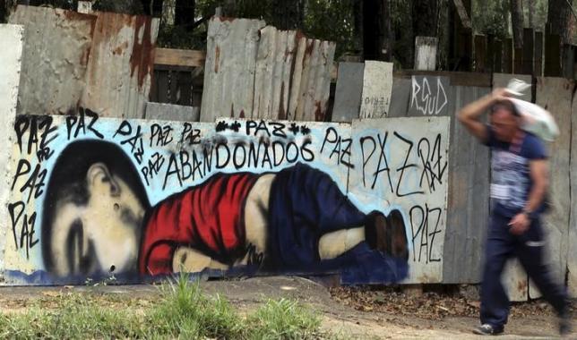 محکومیت چهارساله دو هنرمند سوری توسط دادگاهی در ترکیه برای کشیدن گرافیتی آیلان کوردی