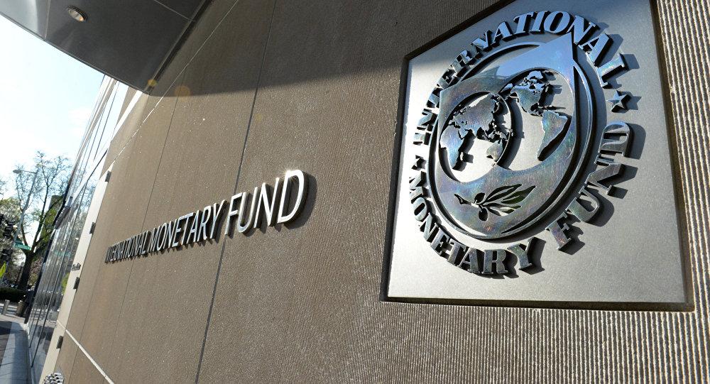 اعتراف صندوق بین المللی پول به ناکارآمدی سیاست های نئولیبرال