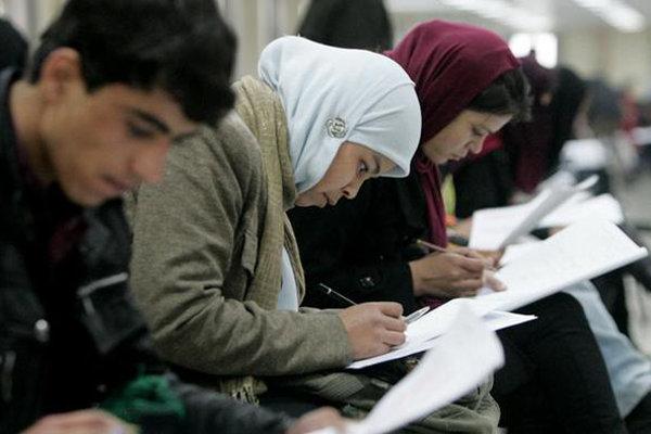 اعلام محدودیتهای تازه داوطلبان غیر ایرانی کنکور