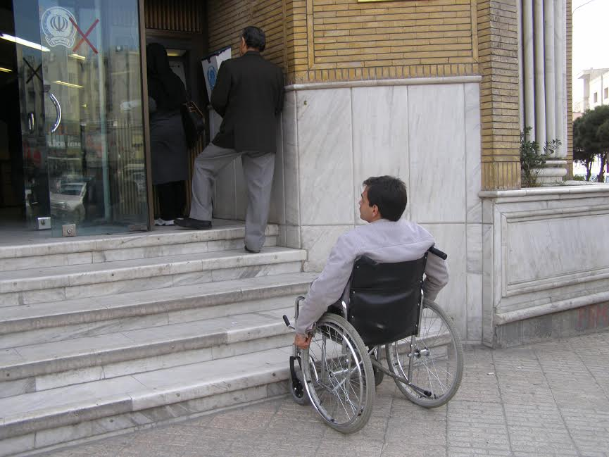 وبسایتی برای معرفی مکانهای مناسب معلولان