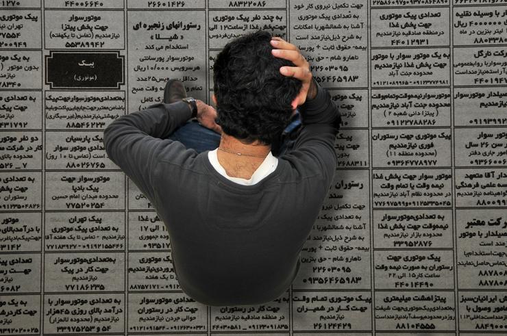 ۹۵درصد ایرانیها استرس تأمین معاش دارند