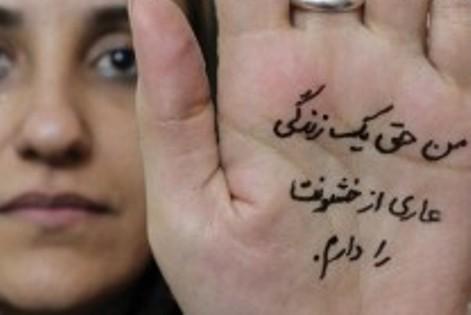 سازمان بهزیستی: ۲۷درصد زنان تهرانی خشونت را تجربه کردهاند