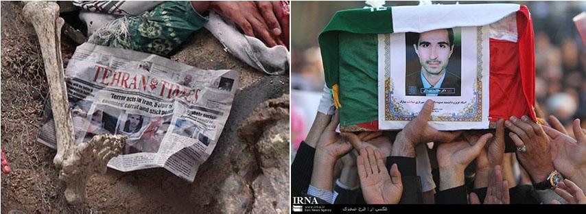 7 - تصویر صفحهی اول روزنامهی تهران تایمز آذر 1389 - بخشی از «داستان یک پرچم» 1394