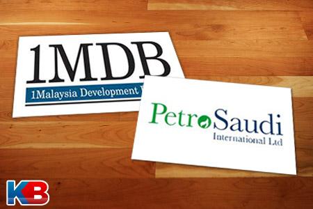 ردپای شرکت نفتی متعلق به شاهزاده سعودی در رسوایی مالی صندوق ثروت ملی مالزی