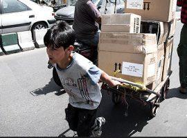 کار پنهان و بدترین اشکال کار کودکان