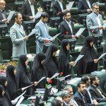 مجلس دهم؛ از بیتوجهی تا دامن زدن به نابرابری جنسیتی در ایران