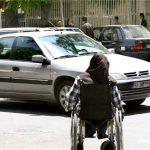 4.26 درصد جمعیت قزوین را معلولان تشکیل میدهند