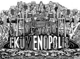 پخش مستند «اکومنوپلیس؛ شهر بدون مرز» در سینماتک موزه هنرهای معاصر