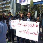 کاهش دستمزدها و رشد اقتصادی در ایران