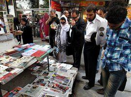 لایحه انتشار رسانهها؛ سقوط آزاد تاریخی