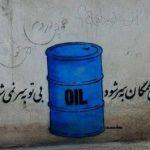 تدبیر اعتدالی در برابر بحرانهای اقتصاد سیاسی ایران
